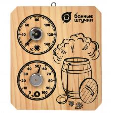 Термометр с гигрометром Банная станция Пар и жар 15*17см