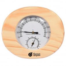 Термометр с гигрометром овальн Банная станция 16*14*3см.