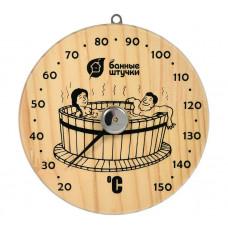 Термометр Удовольствие 16*16 1,5см Банные штучки