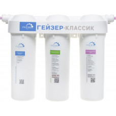 Фильтр Гейзер-Классик  для жесткой воды 11044