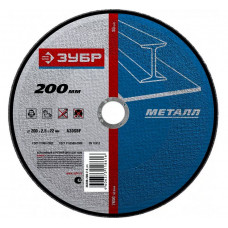 Круг отрезной ЗУБР по металлу 200х2,5х22мм