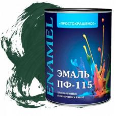 Эмаль Простокрашено ПФ-115 тёмно-зеленая 0,9кг