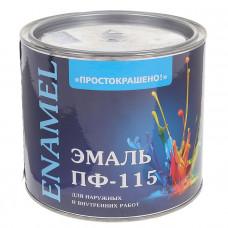 Эмаль Простокрашено ПФ-115 черная 2,7кг
