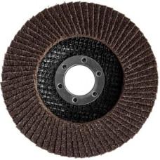 Круг шлифовальный ЗУБР Эксперт лепест торц, тип КЛТ 1, зерно-электрокорунд норм. Р80 125х22,2мм