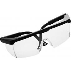 Очки STAYER с регулир дужками, поликарб., линзы 2-110451