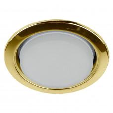 Светильник ЭРА KL35 GD под энергосберегающую лампу Gх53, 6400К, 230W, золото