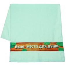 Полотенце  банное с шелкографией Баня -место для души 1040985
