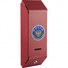 Ящик почтовый Столбик со встроенным замком