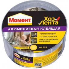 Лента Момент 10м (алюминиевая клеящая) AL013