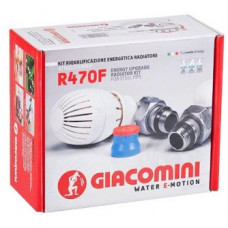 Набор для подключения радиатора R470F, 3/4, прямой (термоголовка, термостат. клапан, отсеч. клапан)