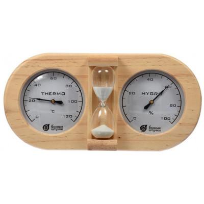 Термометр с гигрометром Банная станция с песочными часами 27х13,8х7,5 см для бани и сауны