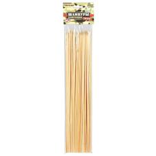 Шампуры бамбуковые 30х0,3 см 50 шт в упаковке BOYSCOUT